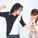 田畑毅 女性トラブルがヤバい!比例当選議員なのに離党届