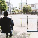 我が家・谷田部 離婚の真相がヤバい!解散への憂いが無くなる?