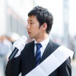 山本太郎 新党結成報道の真相は?新党は「令和新撰組」?