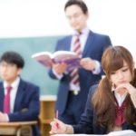 田中圭 進学校がヤバい!偏差値70超の出身校はどこ?