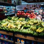 バナナジュース 新潮流がヤバい!動画あり!今年の流行りになる?