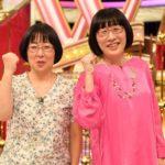 【画像】阿佐ヶ谷姉妹のTHE ALFEE坂崎モノマネが似すぎでヤバい!