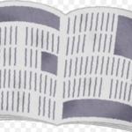 毎日新聞の4コマ漫画「桜田です!」はつまらない?面白くない?